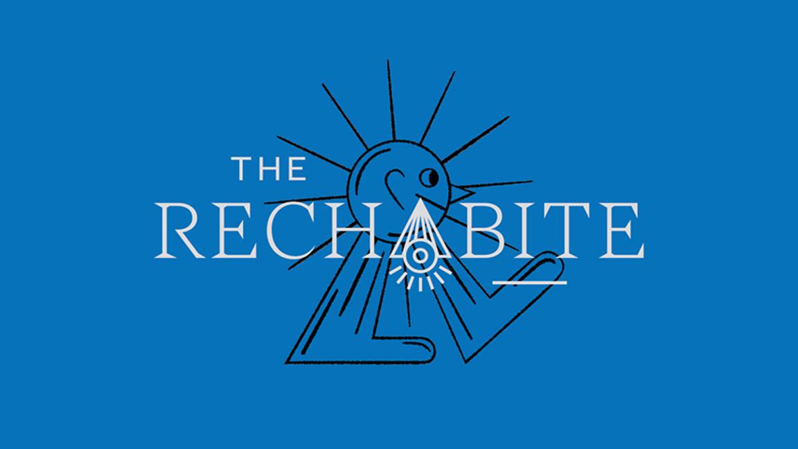 Rechabite fringe header